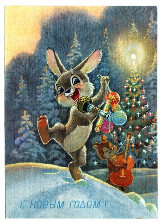 USSR - CIRCA 1991: Postcard printed in the USSR shows draw by Zarybin - bunny with a microphone near the Christmas tree, circa 1991. Russian text: Happy New Year! Stock Photo - 13372994