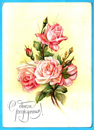 USSR - CIRCA 1987: Postcard printed in the USSR shows bouquet of roses, circa 1987. Text in Russian: Happy Birthday!