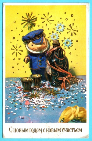 USSR - CIRCA 1975: Postcard printed in the USSR shows  - fabulous waiter with a jug of wine, circa 1975. Russian text: Happy New Year!
