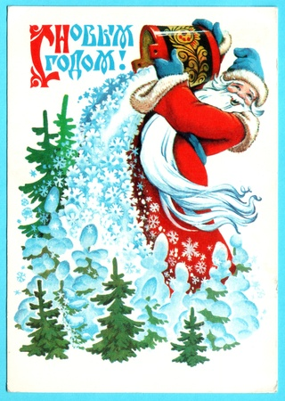 USSR - CIRCA 1978: Postcard printed in the USSR shows draw by Chetverikov - Santa Claus throws the snow, circa 1978. Russian text: Happy New Year!