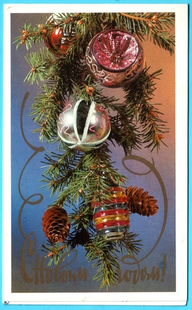 USSR - CIRCA 1988: Postcard printed in the USSR shows  - Christmas decorations, circa 1988. Russian text: Happy New Year!