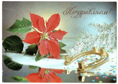 USSR - CIRCA 1989: Postcard printed in the USSR shows draw by Kindrova - flower and horseshoe, circa 1989. Russian text: Congratulations