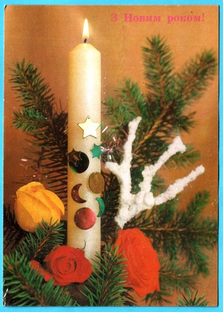 USSR - CIRCA 1991: Postcard shows draw by Artist Krycko - christmas candles, circa 1991. Russian text: Happy New Year!