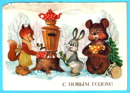 USSR - CIRCA 1985: Postcard printed in the USSR shows draw by Ozhogova  - Christmas decorations, circa 1985. Russian text: Happy New Year!