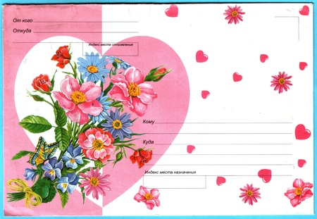 Russia. CIRCA 1995. envelope with hearts and flowers. CIRCA 1995 Stock Photo - 13373011