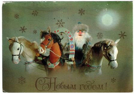 USSR - CIRCA 1982: Postcard printed in the USSR shows draw by Kypriyanov - Santa Claus manages three horses, circa 1982. Russian text: Happy New Year! Stock Photo - 13574966
