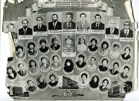 USSR - CIRCA 1985s: Group portrait of schoolchildren in uniform