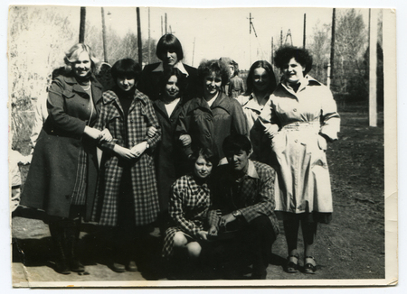 USSR, PETROPAVLOVSK - CIRCA 1985: An antique photo shows portrait of young people