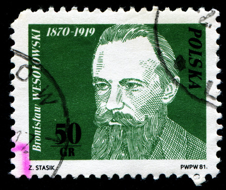 activists: POLAND - CIRCA 1981: A stamp printed in Poland shows portrait of Bronislaw Wesolowski, with the same inscription, from the series Activists of Polish Workers Movement, circa 1981