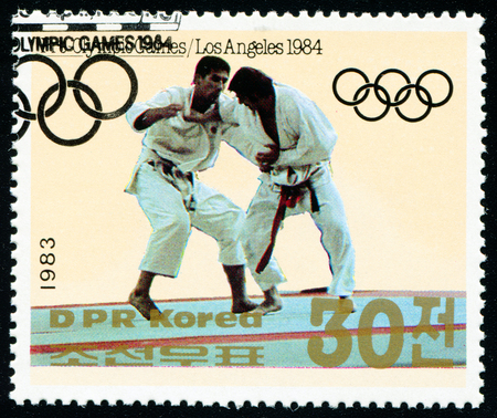 DPR KOREA - CIRCA 1983: A stamp printed in DPR Korea, shows wrestling judo, circa 1983