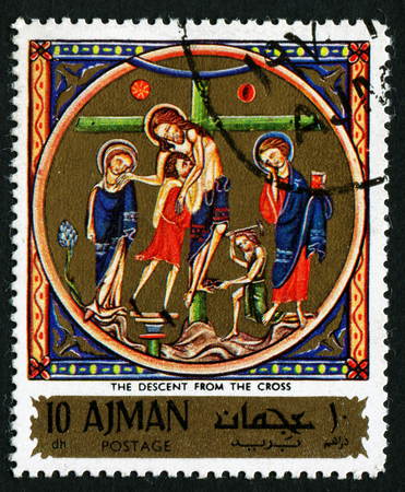 ajman: AJMAN - CIRCA 1976: stamp printed by Ajman, shows The descent from the cross, circa 1976 Editorial