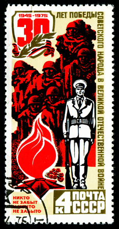 devoted: USSR - CIRCA 1975: A postage stamp printed in the USSR devoted to the 30 anniversary of the victory of the Soviet people in the Great Patriotic War, circa 1975 Editorial