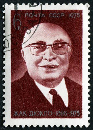 publicist: USSR - CIRCA 1975: A stamp printed in USSR shows Jacques Duclos (1896-1975), French labor leader, circa 1975 Editorial