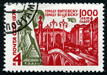 mailmen: USSR - CIRCA 1974: Postcard printed in the USSR shows to the city of Vitebsk of 1000, circa 1974 Editorial