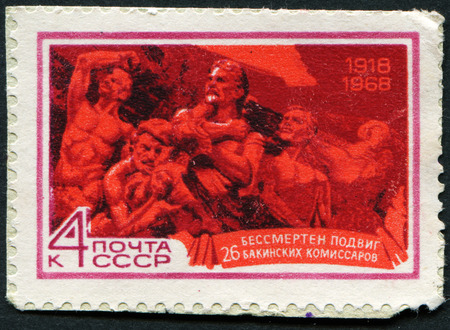 USSR - CIRCA 1968: A postage stamp printed in the USSR devoted to exploit the 26 Baku Commissars, circa 1968 Stock Photo - 30092311
