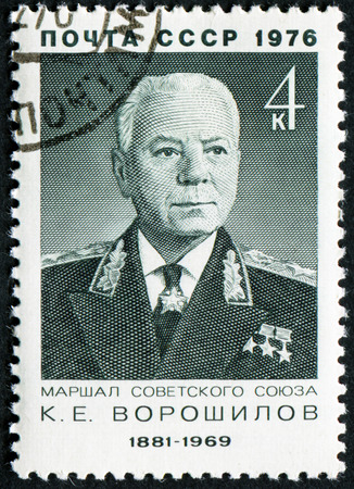 95: USSR - CIRCA 1963: A stamp printed in the USSR shows Kliment Voroshilov, circa 1976