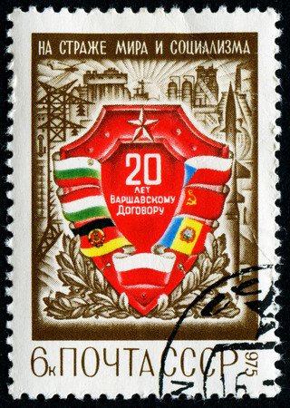 treaty: RUSSIA - CIRCA 1975: A stamp printed in USSR, shows Members Flags, 20th anniversary Warsaw Treaty, circa 1975