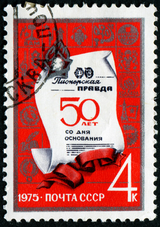 pioneer: USSR- CIRCA 1975: a stamp printed by Russia , shows Newspaper Pioneer Truth. 50 th anniv. newspaper Pioneer Truth, circa 1975