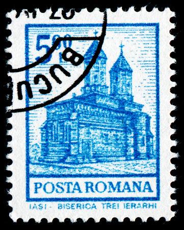 mailmen: ROMANIA - CIRCA 1972: A stamp printed in Romania shows Church of the Epiphany, Iasi, circa 1972