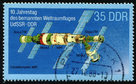 manned: WEST GERMANY - CIRCA 1988: A stamp printed in West Germany shows manned space station MIR, series, circa 1988
