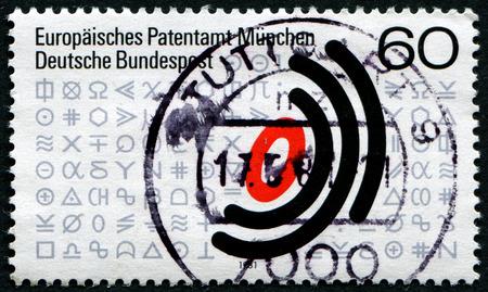 FEDERAL REPUBLIC OF GERMANY - CIRCA 1981: A stamp printed in the Federal Republic of Germany shows Europäisches Patentamt München, circa 1981