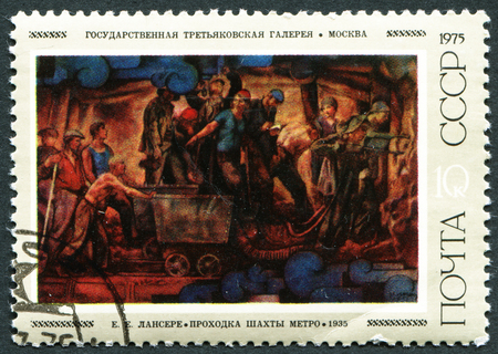 USSR - CIRCA 1975: A stamp printed in USSR shows Lansere pictures, name Metro building, circa 1975