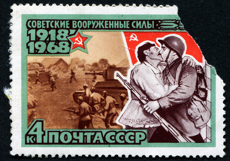 liberator: USSR - CIRCA 1968: A stamp printed in USSR shows Poster Red Army as Liberator, Western Ukraine, series 50th anniversary of the Armed Forces of the USSR, circa 1968