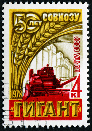 USSR - CIRCA 1978: A postage stamp printed in the USSR devoted to 50 years the State farm the Giant, circa 1978