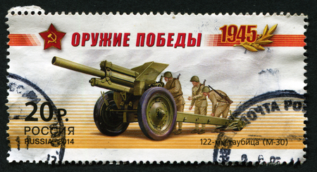 RUSSIA -CIRCA 2014: A stamp printed in Russia shows 122 mm howitzer (M-30), series Weapon of the Victory, Artillery, The 70th anniversary of Victory in the Great Patriotic War of 1941-1945, circa 2014