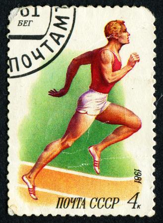 commemorate: RUSSIA - CIRCA 1981: a stamp printed in the Russia shows Running, Sport, circa 1981