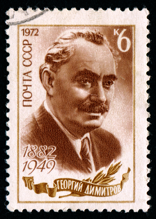 statesman: USSR - CIRCA 1972: Postage stamp printed in USSR, devoted to 90th Birth Anniversary of Georgi Dimitrov Mikhaylov, the Bulgarian communist and statesman, circa 1972