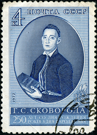 theologian: USSR - CIRCA 1972: A stamp printed by USSR, shows Gregory Skovoroda - Ukrainian philosopher, poet, teacher, theologian, circa 1972