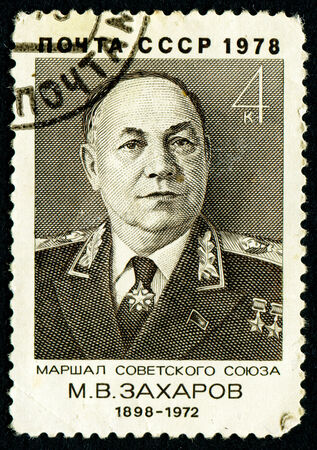 SOVIET UNION - CIRCA 1978: A stamp printed by the Soviet Union Post is a portrait of M. Zacharov, a marshal of the Soviet Union, circa 1978 Editorial