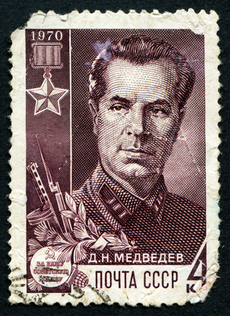 colonel: USSR - CIRCA 1970: A stamp printed in USSR shows the Colonel D. N. Medvedev (1898-1954), series Heroes of the Soviet Union, circa 1970