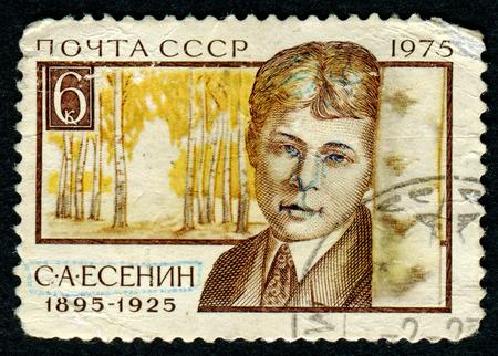 lyrical: USSR - CIRCA 1975: Postage stamps printed in USSR dedicated to Sergei Alexandrovich Yesenin (1895-1925), Russian lyrical poet, circa 1975.