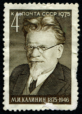 colonel: USSR - CIRCA 1975: A stamp printed in USSR shows Mikhail Kalinin, head of state of the Soviet Union for 25 years, circa 1975.