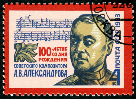 anthem: USSR - CIRCA 1983: A stamp printed in USSR shows A.W. Aleksandrov (1883-1946), National Anthem Composer, circa 1983