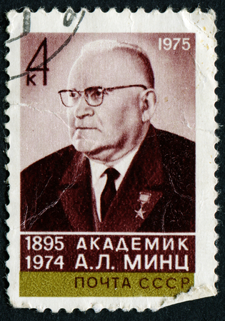 USSR - CIRCA 1975: A stamp printed in USSR shows A. L. Mints was a researcher who developed radar for anti-ballistic missile systems, circa 1975. Editorial
