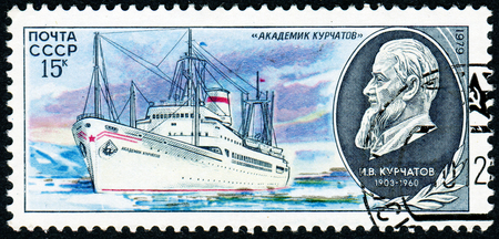 exploratory: SOVIET UNION - CIRCA 1979: A stamp printed in The Soviet Union devoted to research ship Academician Kurchatov, circa 1979. Editorial