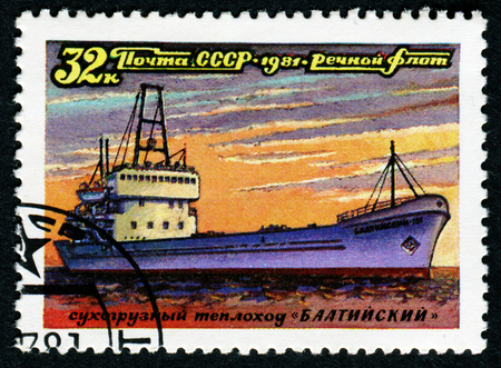freighter: USSR - CIRCA 1981: A stamp printed in USSR (Russia) shows a ship with the inscription Baltysky (freighter), from the series Russian river fleet, circa 1981