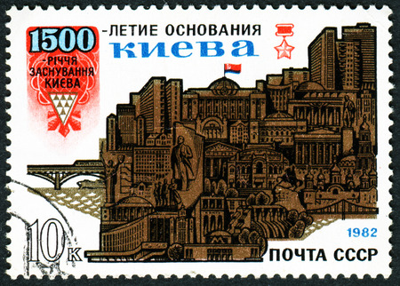 USSR - CIRCA 1982: A stamp printed in the USSR devoted 1500 years of Kiev, circa 1982