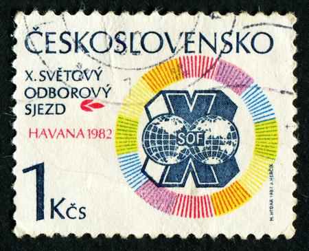 czechoslovakia: CZECHOSLOVAKIA - CIRCA 1982: 10th World Trade Union Congress Havana, circa 1982.
