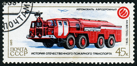firetruck: USSR - CIRCA 1985: A stamp printed in the USSR shows vintage firetruck, circa 1985