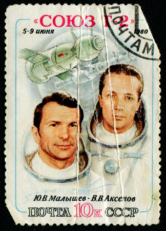 soyuz: USSR - CIRCA 1980: A stamp printed in the USSR shows Soviet cosmonauts Malyshev and Aksenov and spacecraft Soyuz T-2, circa 1980.