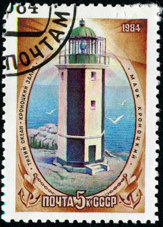 philatelist: USSR-CIRCA 1984: A stamp printed in the USSR, shows a lighthouse Kronotsky, Pacific Ocean, Gulf of Kronotsky, circa 1984 Editorial