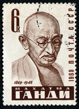 mahatma: USSR - CIRCA 1969: A postage stamp printed in the USSR shows Mahatma Gandhi, circa 1969