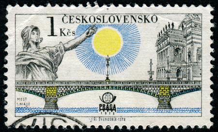 czechoslovakia: CZECHOSLOVAKIA - CIRCA 1978: A stamp printed in CZECHOSLOVAKIA shows Bridge1 May, circa 1978 Editorial
