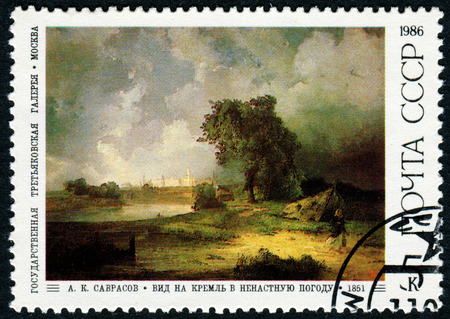 inclement weather: USSR - CIRCA 1986: The postal stamp printed in USSR is shown View of the Kremlin in inclement weather, A,Savrasov, CIRCA 1986 Editorial