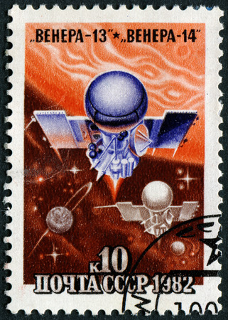 interplanetary: USSR - CIRCA 1982: a stamp printed in the USSR shows automatic interplanetary station Venera-13 and Venera-14 is intended for investigation of the surface of the planet Venus.