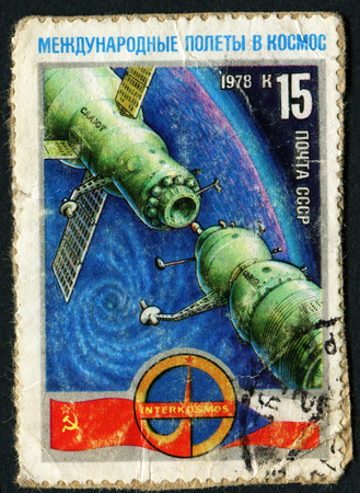 SOVIET UNION - CIRCA 1978: A stamp printed in The Soviet Union devoted to the international partnership between Soviet Union and Foreign countries in space, circa 1978